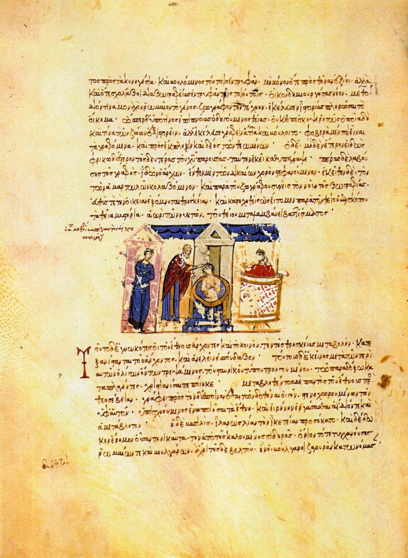 Scena chrztu chana wjednej zkronik bizantyńskich Źródło: Scena chrztu chana wjednej zkronik bizantyńskich, licencja: CC 0.