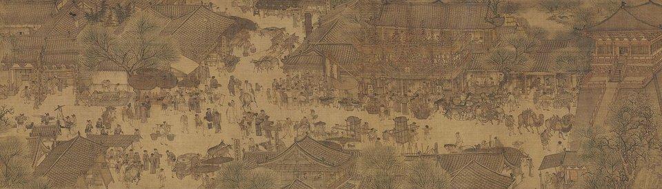 Widok wzdłuż rzeki podczas święta Qingming Widok wzdłuż rzeki podczas święta Qingming - fragment 2. Źródło: Zeduan Zhang, Widok wzdłuż rzeki podczas święta Qingming, XII w., Zakazane Miasto - muzeum wdawnym pałac cesarskim wPekinie, domena publiczna.