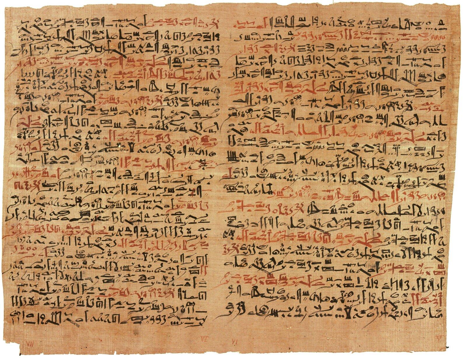 Papirus zapisany pismem hieratycznym zokoło 1600 r. p.n.e., będący najstarszym zachowanym traktatem na temat chirurgii. Obecnie znajduje się wNowojorskiej Akademii Medycznej Papirus zapisany pismem hieratycznym zokoło 1600 r. p.n.e., będący najstarszym zachowanym traktatem na temat chirurgii. Obecnie znajduje się wNowojorskiej Akademii Medycznej Źródło: domena publiczna.
