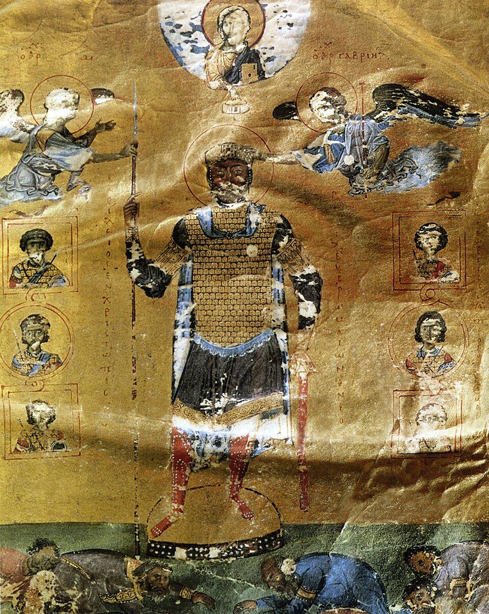 XI wieczna miniatura przedstawiająca cesarza Bazylego II Źródło: XI wieczna miniatura przedstawiająca cesarza Bazylego II , licencja: CC 0.