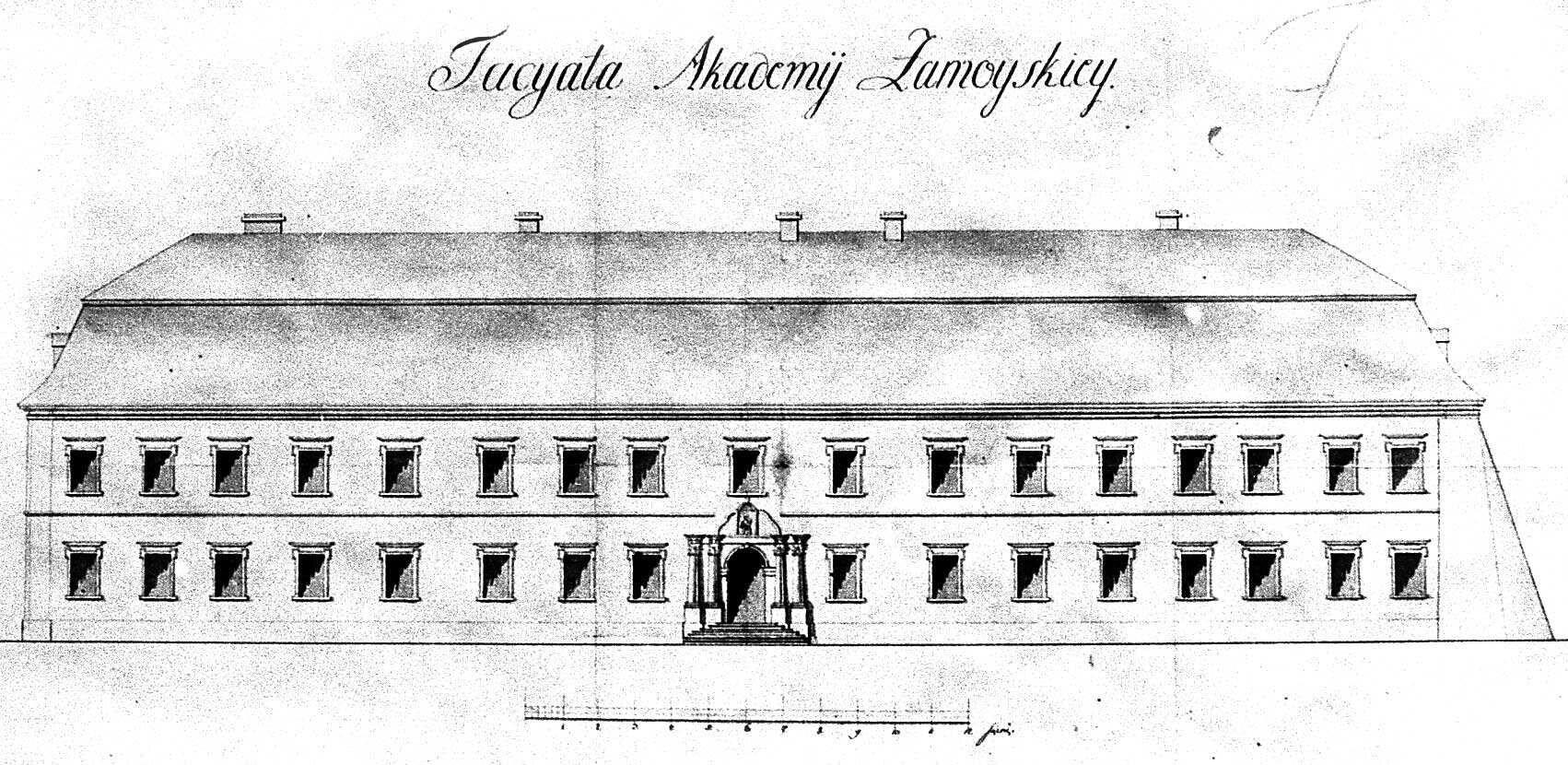 Widok fasady Akademii Zamojskiej wZamościu z1810 r. Źródło: Widok fasady Akademii Zamojskiej wZamościu z1810 r., 1810, domena publiczna.