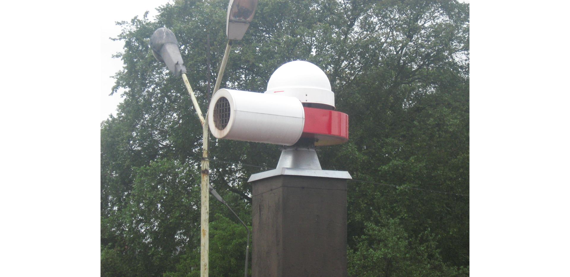 Ilustracja przedstawia wentylator promieniowy.