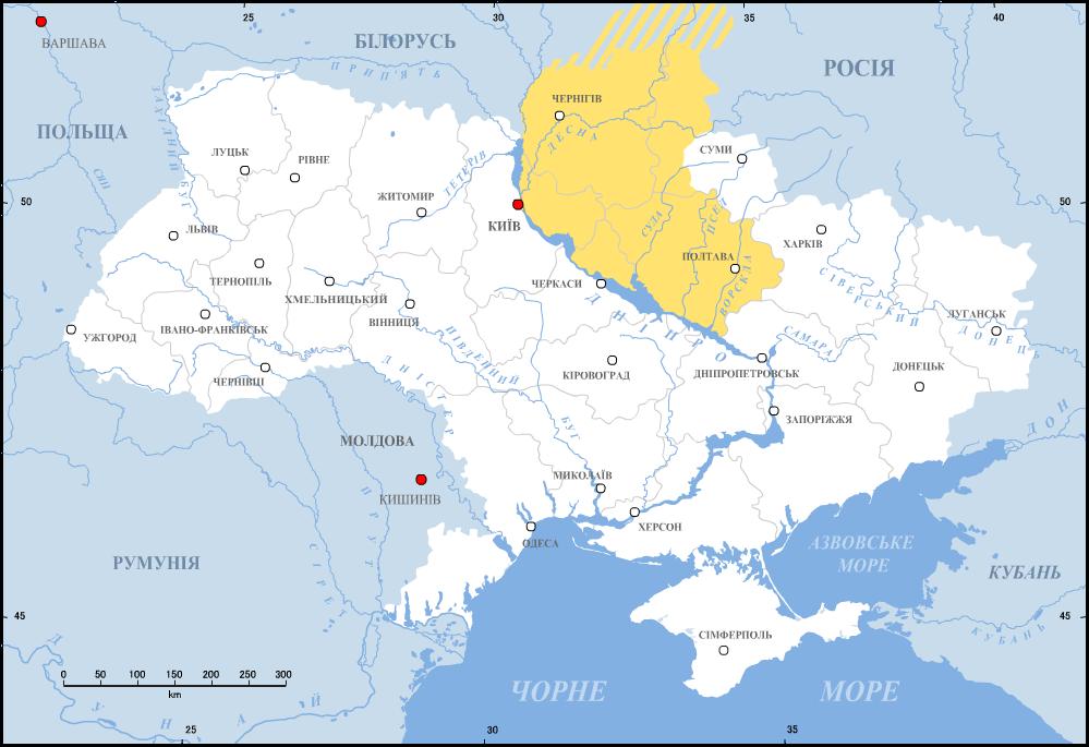 Ukraina lewobrzeżna Ukraina Lewobrzeżna – część Ukrainy leżąca na wschodnim brzegu Dniepru (tzw.Zadnieprze). Obszar, który faktycznieodpadł od obszaru Rzeczypospolitej wczasie powstania Chmielnickiego. Od ugody perejasławskiej (1654 r.) była terenem autonomicznym (pod protektoratem Rosji). WUnii Hadziackiej (1658 r.) przewidziano włączenie tych terenów wskład Księstwa Ruskiego - postanowienia te nie weszły jednak wżycie. Na mocy rozejmu wAndruszowie (1667 r.)Rzeczpospolita zrzekła się Ukrainy Lewobrzeżnej na rzecz Carstwa Rosyjskiego. Źródło: Ukraina lewobrzeżna, licencja: CC BY-SA 1.0.