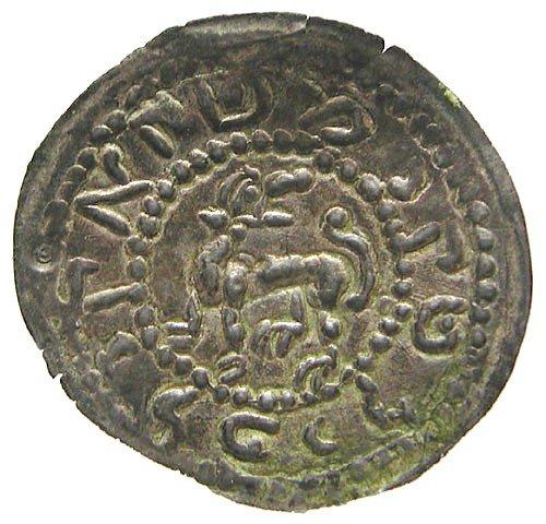 Moneta Mieszka III Starego znapisem hebrajskim Źródło: Joystick.pl, Moneta Mieszka III Starego znapisem hebrajskim, licencja: CC 0.