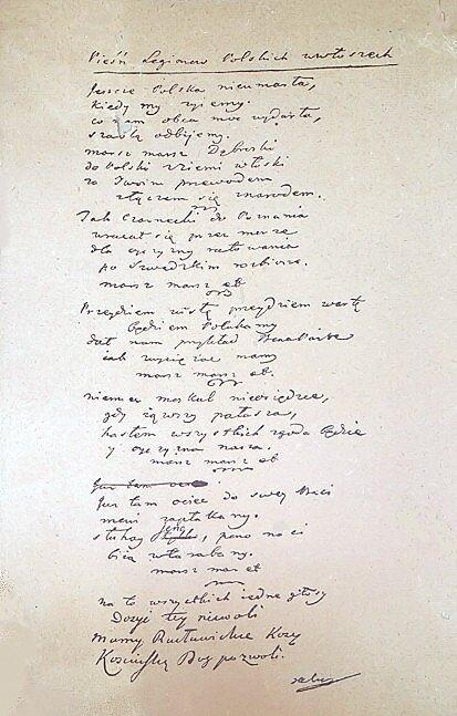 Faksymile rękopisu Mazurka Dąbrowskiego Źródło: Józef Wybicki, Faksymile rękopisu Mazurka Dąbrowskiego, 1797, domena publiczna.