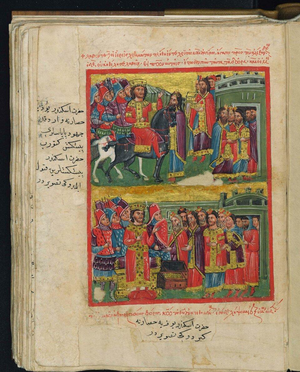 Aleksander Wielki wjeżdżający do Jerozolimy wotoczeniu wojowników Źródło: Aleksander Wielki wjeżdżający do Jerozolimy wotoczeniu wojowników, licencja: CC 0.