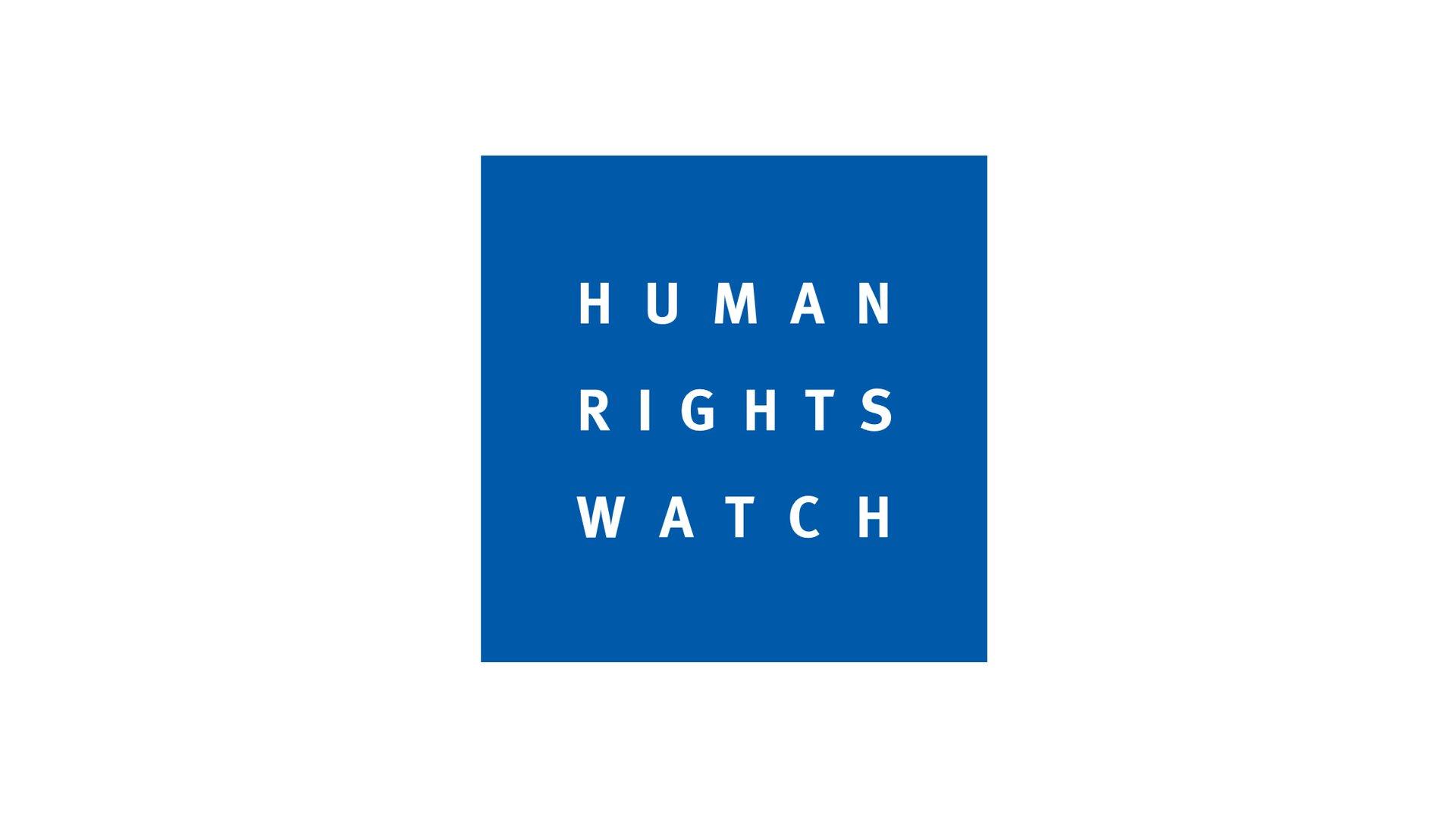 Human Rights Watch (HRW) to pozarządowa organizacja zajmująca się ochroną praw człowieka Źródło: Mononomic, Human Rights Watch (HRW) to pozarządowa organizacja zajmująca się ochroną praw człowieka, licencja: CC 0.