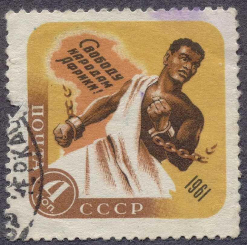 """Znaczek """"Wolność narodom Afryki"""" Źródło: Znaczek """"Wolność narodom Afryki"""", domena publiczna."""