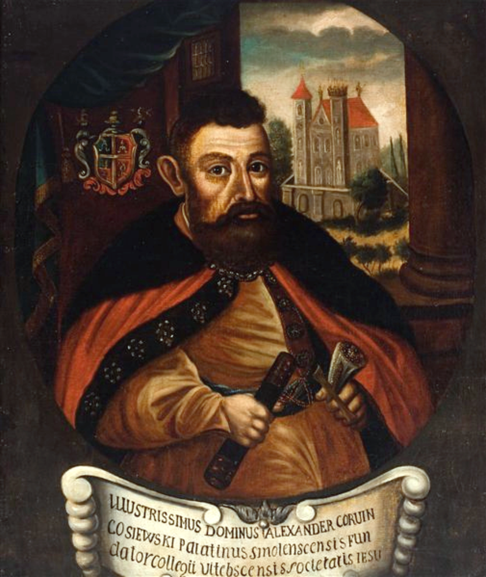Ciemnobrody mężczyzna, krótko podstrzyżony na szlachecką modłę, stoi na tle okna, przez które widać zamek. Obok okna, po lewej stronie na ścianie - herb, po prawej - przy krawędzi obrazu - kolumna. Mężczyzna ubrany jest wciemnożółty kontusz zzapięciem na brązowe dużeguziki. Na ramiona ma narzuconą czerwonądelię (rodzaj płaszcza) wykończoną czarnym haftowanym obramowaniem iczarnym futrem. Wprawej dłoni trzyma niewielką buławę, alewą opiera na rękojeści szabli.