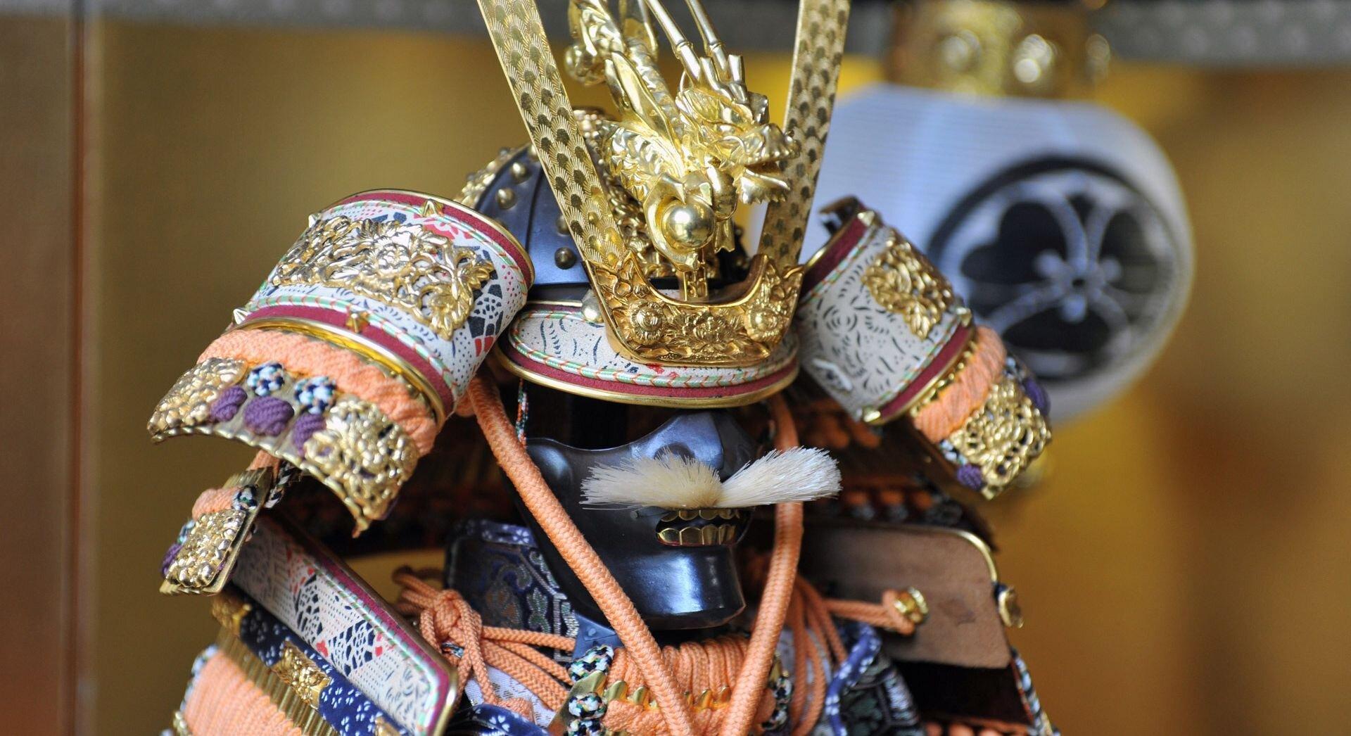 Część zbroi samuraja Część zbroi samuraja Źródło: licencja: CC 0.