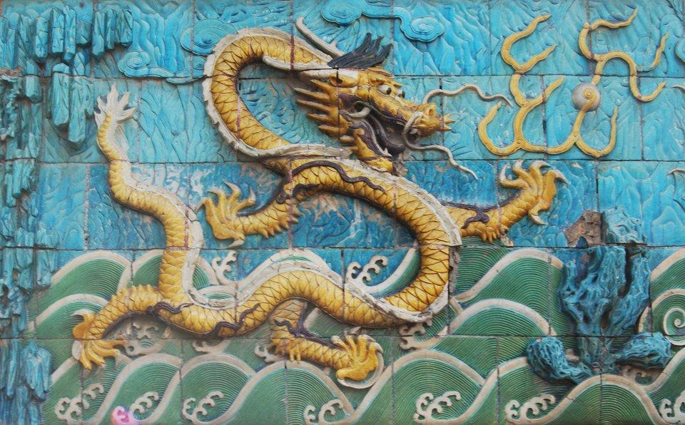 Ściana Dziewięciu Smoków wZakazanym Mieście wPekinie, Chiny Ściana Dziewięciu Smoków wZakazanym Mieście wPekinie, Chiny Źródło: Wing, licencja: CC BY-SA 3.0.