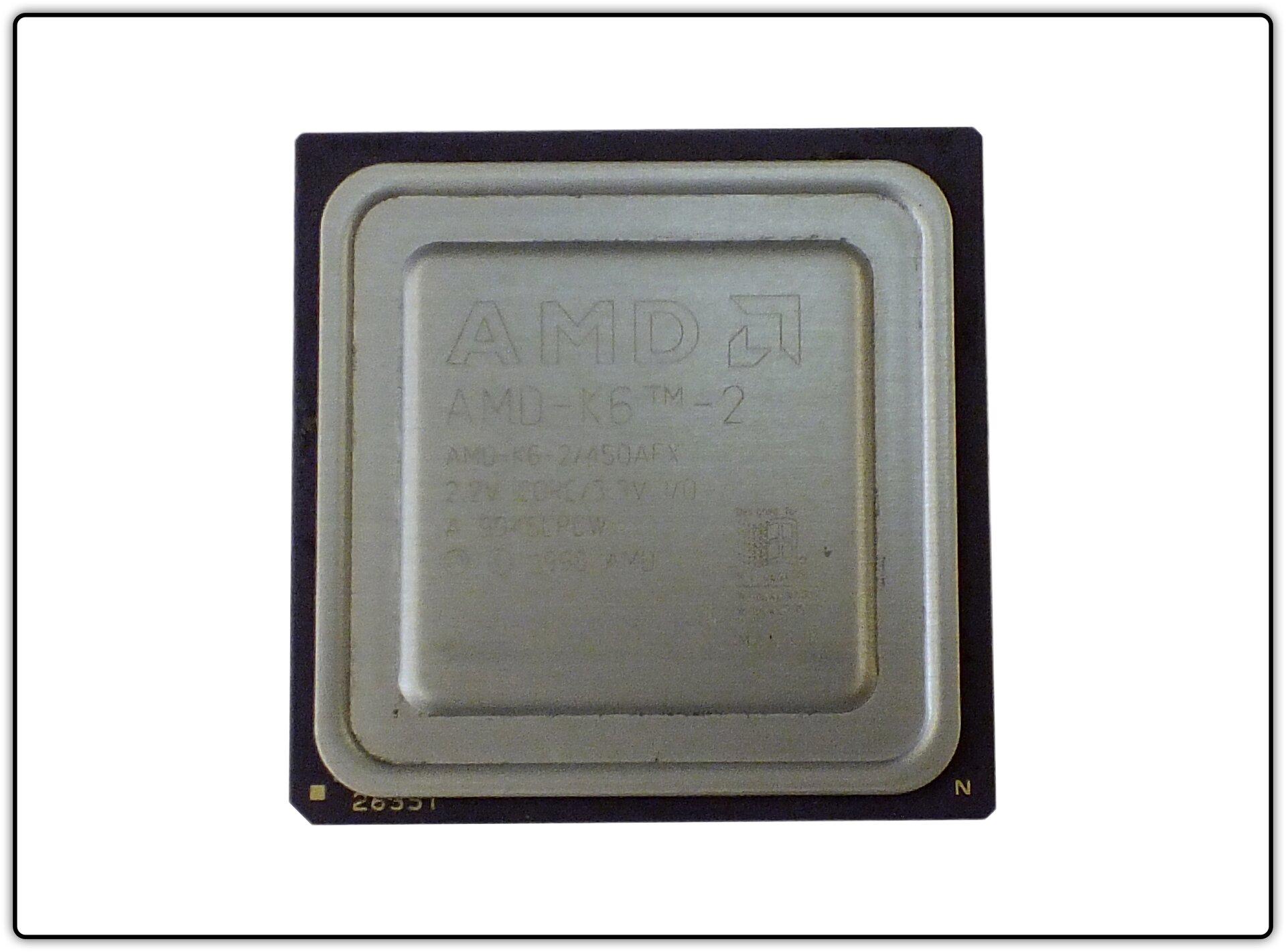 Fotografia procesora wielordzeniowego AMD