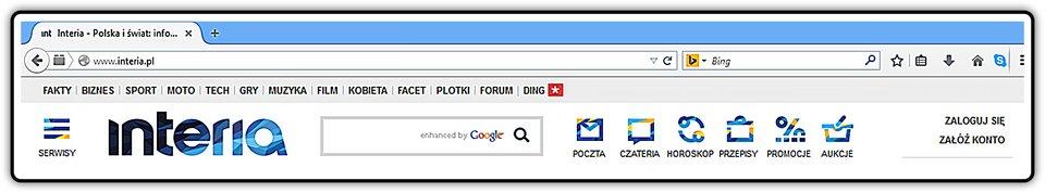 Zrzut fragmentu okna portalu interia.pl zikoną poczty