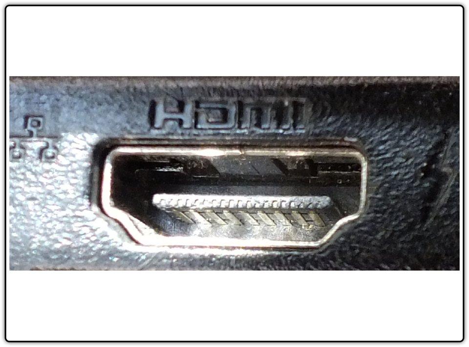Fotografia przedstawiająca gniazdo HDMI2