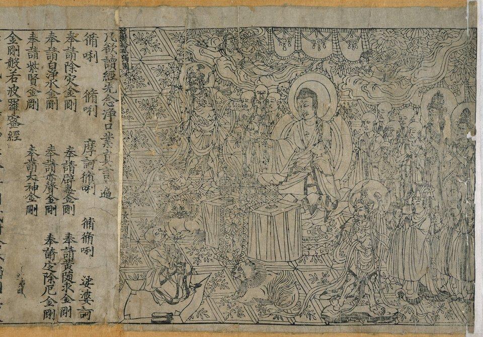 """Chiński druk zokresu chińskiej dynastii Tang 868 r.Jest to tzw. """"DiamentowaSutra"""" (święta księga buddyzmu) wydrukowana wIX w. za czasów panowania wChinach dynastii Tang. Jest to najsłynniejsza na świecie drukowana książka oniepodważalnej datacji. Od dzieła Gutenberga różni ją sposób składu. Zjednego kawałka drewna przygotowano całą matrycę strony, anie składano jej zpojedynczych znaków.Prezentowana książka obecnie przechowywana jest wBrytyjskiej Bibliotece Narodowej wLondynie. Chiński druk zokresu chińskiej dynastii Tang 868 r.Jest to tzw. """"DiamentowaSutra"""" (święta księga buddyzmu) wydrukowana wIX w. za czasów panowania wChinach dynastii Tang. Jest to najsłynniejsza na świecie drukowana książka oniepodważalnej datacji. Od dzieła Gutenberga różni ją sposób składu. Zjednego kawałka drewna przygotowano całą matrycę strony, anie składano jej zpojedynczych znaków.Prezentowana książka obecnie przechowywana jest wBrytyjskiej Bibliotece Narodowej wLondynie. Źródło: 868, Brytyjska Biblioteka Narodowa wLondynie, domena publiczna."""