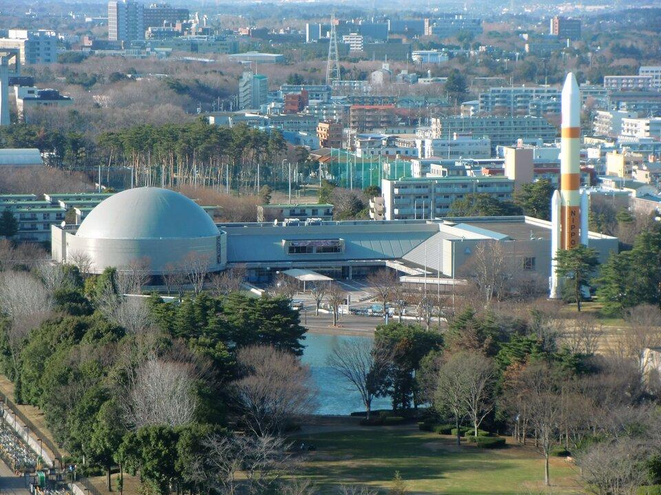 Tsukuba – pierwsze japońskie miasto nauki będące pierwowzorem dla dzisiejszych technopolii