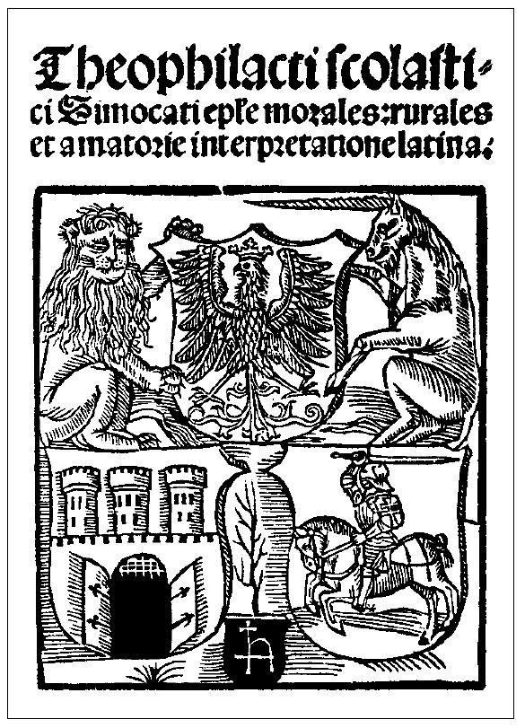 Karta zdzieła Mikołaja Kopernika zoficyny Jana Hallera Karta zdzieła Mikołaja Kopernika zoficyny Jana Hallera Źródło: Mikołaj Kopernik, 1509.