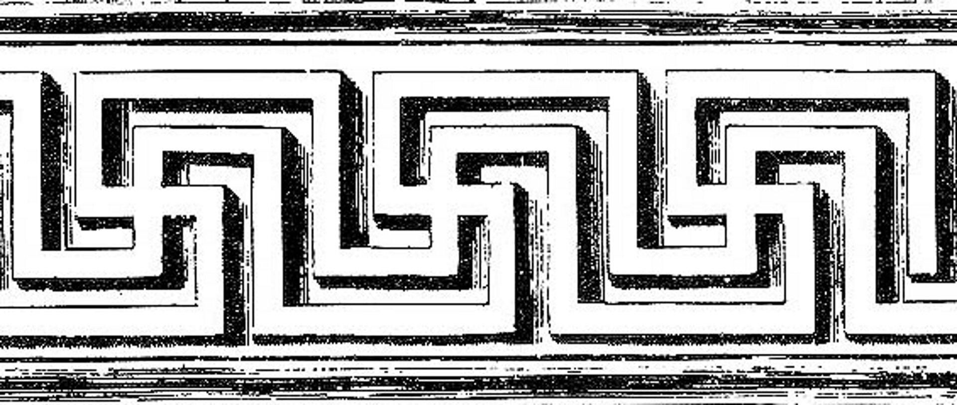 Ilustracja przedstawiająca ornament – meander. Element dekoracyjny naszkicowany jest czarnym kolorem bez wypełenień. Ornament swoim wyglądem bardzo przypomina labirynt widziany zgóry.
