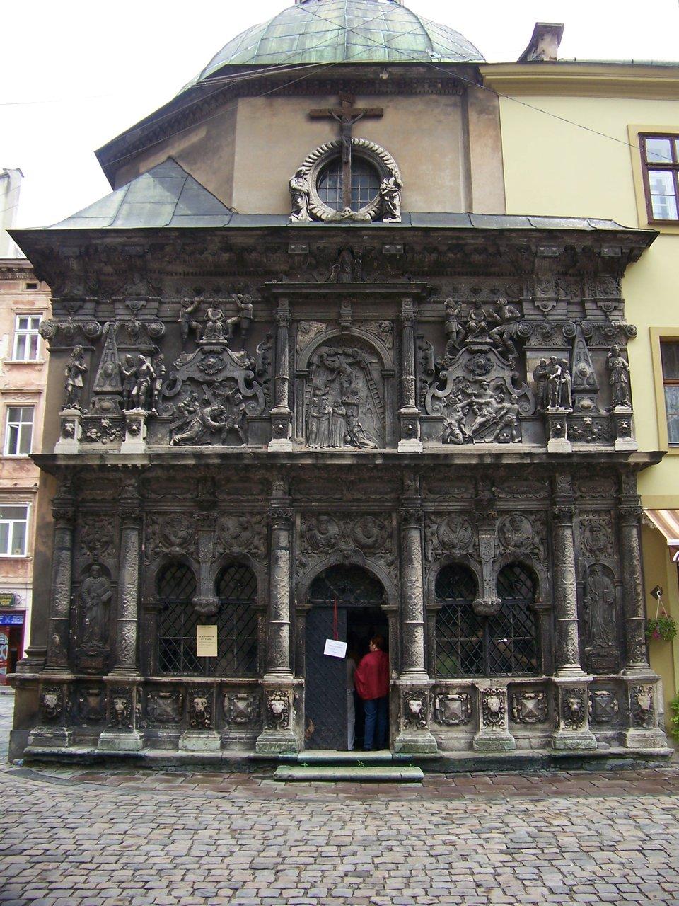 Kaplica Boimów we Lwowie Kaplica Boimów we Lwowie Źródło: Wikimedia Commons, licencja: CC BY-SA 3.0.