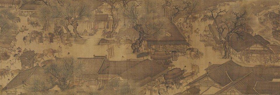 Widok wzdłuż rzeki podczas święta Qingming Widok wzdłuż rzeki podczas święta Qingming - fragment 1. Źródło: Zeduan Zhang, Widok wzdłuż rzeki podczas święta Qingming, XII w., Zakazane Miasto - muzeum wdawnym pałac cesarskim wPekinie, domena publiczna.