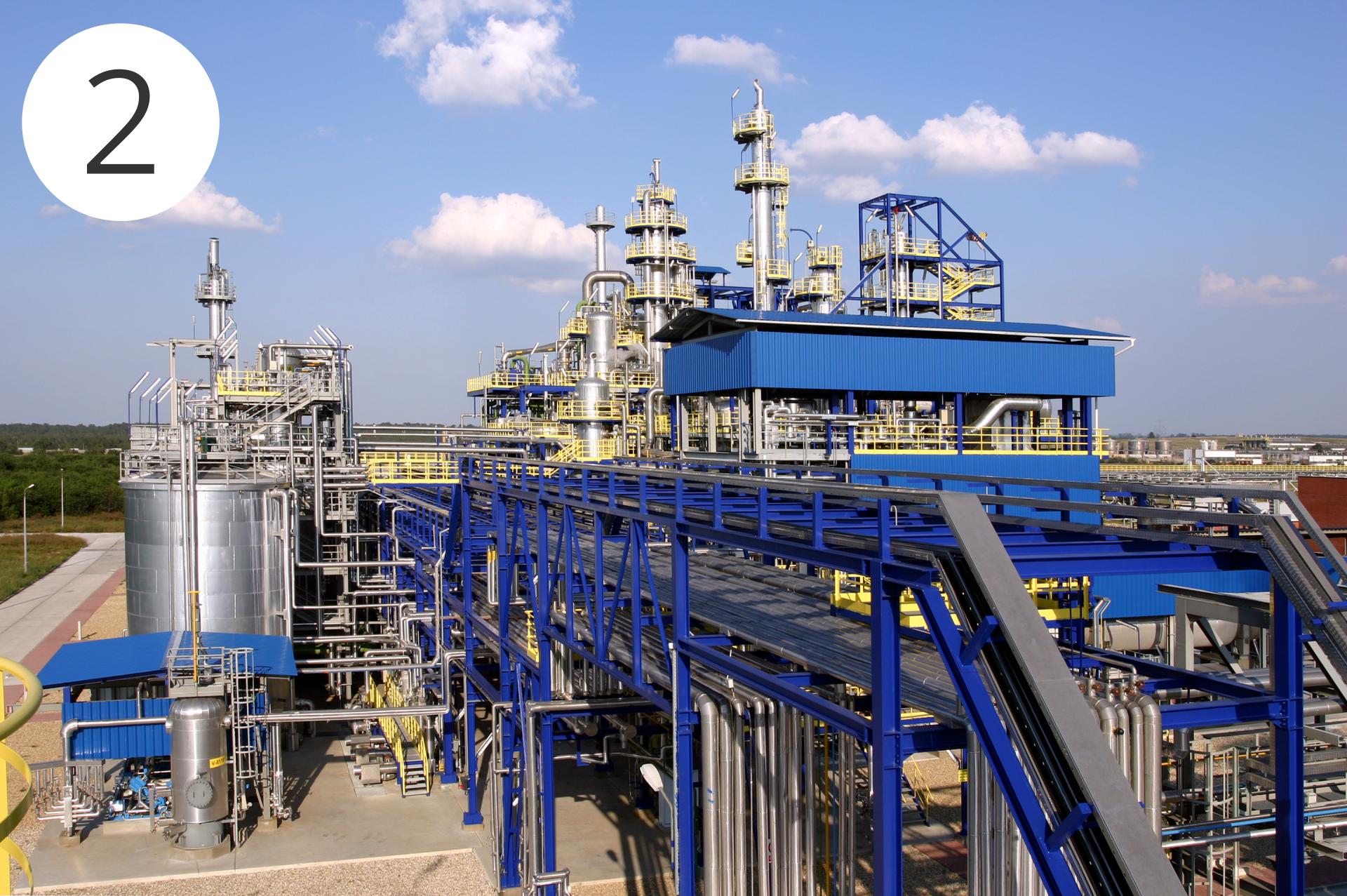 Pokaz slajdów przedstawiający złoża saletry oraz zakłady azotowe