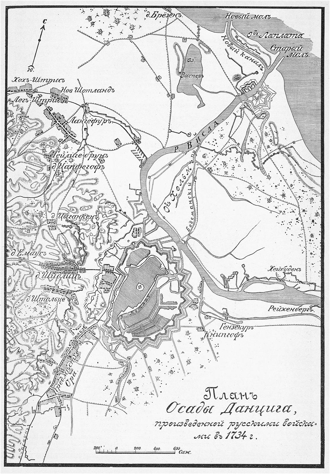 Plan oblężenie Gdańska przez wojska rosyjskie w1734 r. Plan oblężenie Gdańska przez wojska rosyjskie w1734 r. Źródło: 1912, domena publiczna.