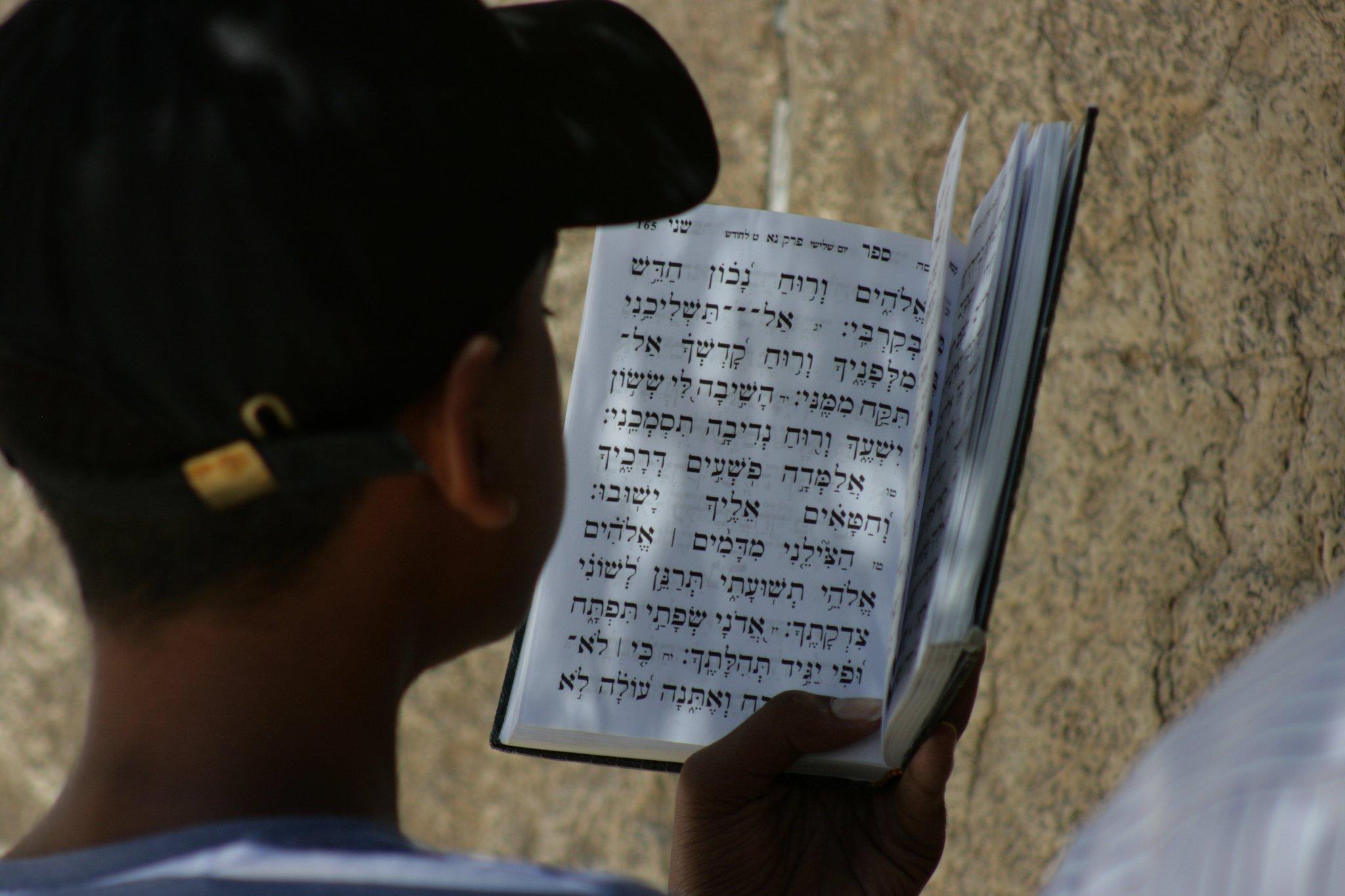 Judaizm2 Źródło: www.pixabay.com, fotografia barwna, domena publiczna.