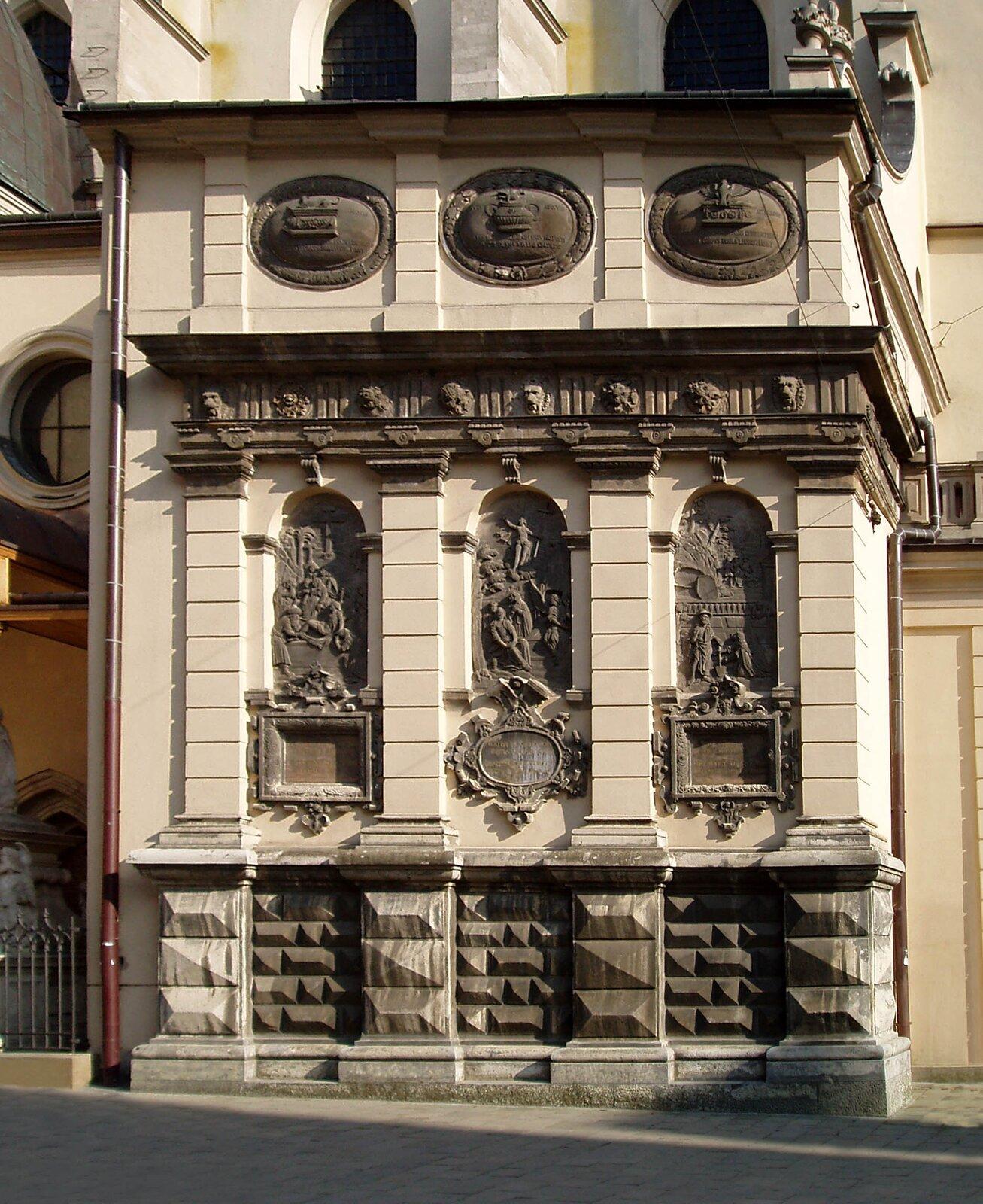 Lwów -kaplica Kampianów przy katedrze łacińskiej Lwów -kaplica Kampianów przy katedrze łacińskiej Źródło: Aeou, Wikimedia Commons, licencja: CC BY-SA 3.0.