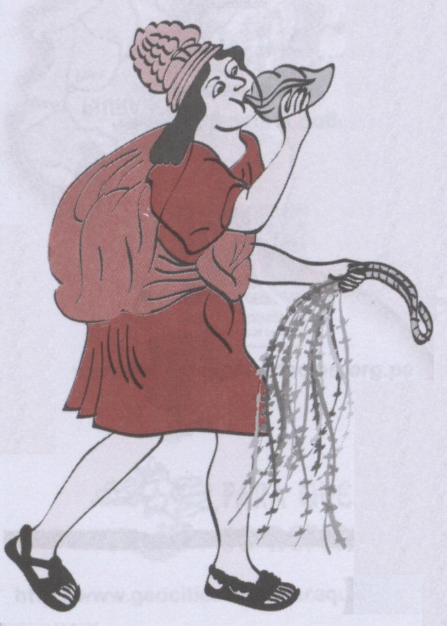 Rycina przedstawiająca urzędnika inkaskiego zwiadomością spisaną kipu Rycina przedstawiająca urzędnika inkaskiego zwiadomością spisaną kipu Źródło: domena publiczna.