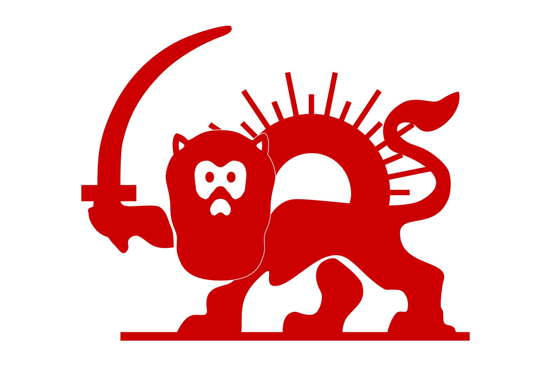"""Ilustracja przedstawia piktogram czerwonego lwa. Lew stoi bokiem do obserwatora. Głowa skierowana wlewo. Ogon po prawej uniesiony do góry. Przybiera kształt litery """"s"""". Przed głową prawa łapa uniesiona trzyma długi miecz. Miecz wkształcie półksiężyca. Nad grzbietem lwa czerwony półokrąg. Wzdłuż górnej krawędzi półokręgu promienie równomiernie ułożone. Na przemian krótkie idługie promienie."""