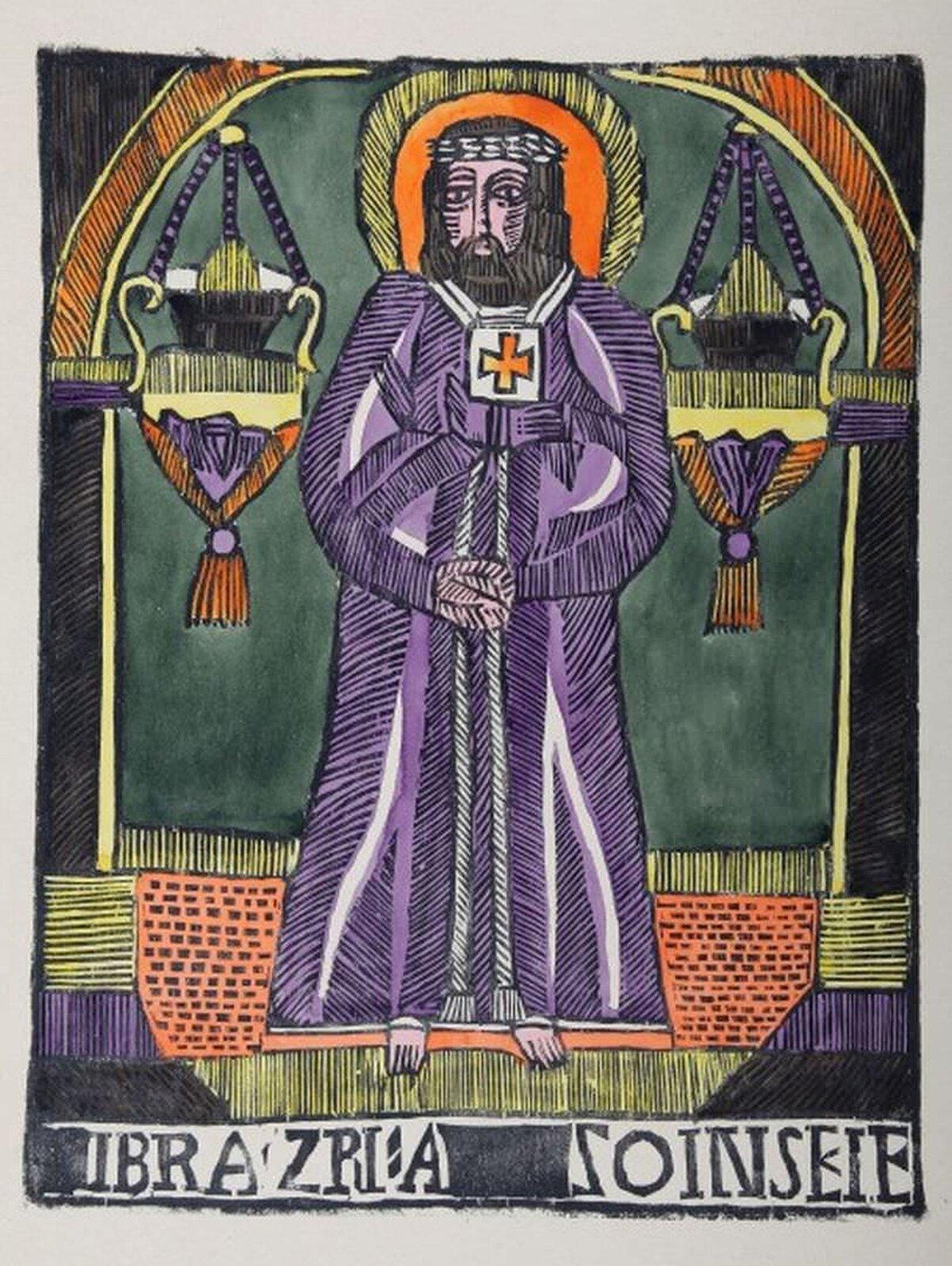 """""""Ilustracja przedstawiająca drzeworyt ukazujący Jezusa czekającego na sąd przez Piłatem. Jezus ma fioletową szatę, ana głowie ma koronę cierniową. Chrystus ma pomarańczową aureolę. Po bokach widać dwa płonące, zdobione lampiony. """""""