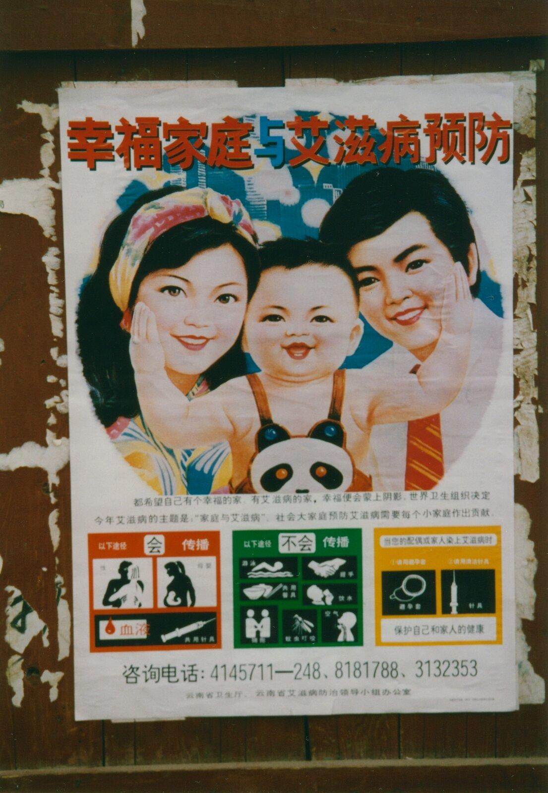 Zachęta do posiadania jednego dziecka. Hasłem tej polityki było: Rodzina zjednym dzieckiem – szczęściem twoim iszczęściem Chin.