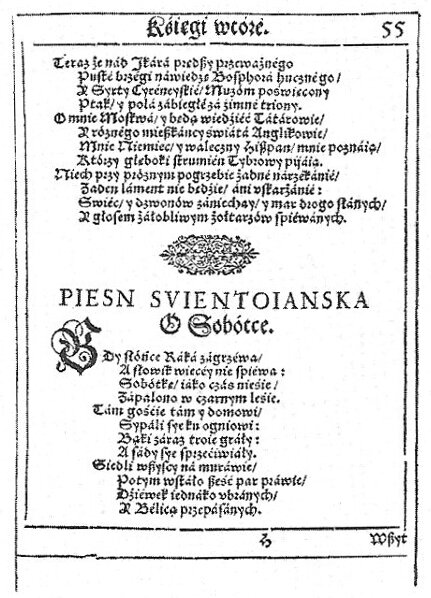 Pieśń świętojańska osobótce Strona pierwodruku Pieśni świętojańskiej osobótce Źródło: Pieśń świętojańska osobótce, 1586, domena publiczna.