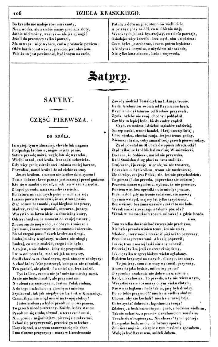 Dzieła Karta zpoczątkiem satyry Do króla Źródło: Ignacy Krasicki, Dzieła, 1830, domena publiczna.