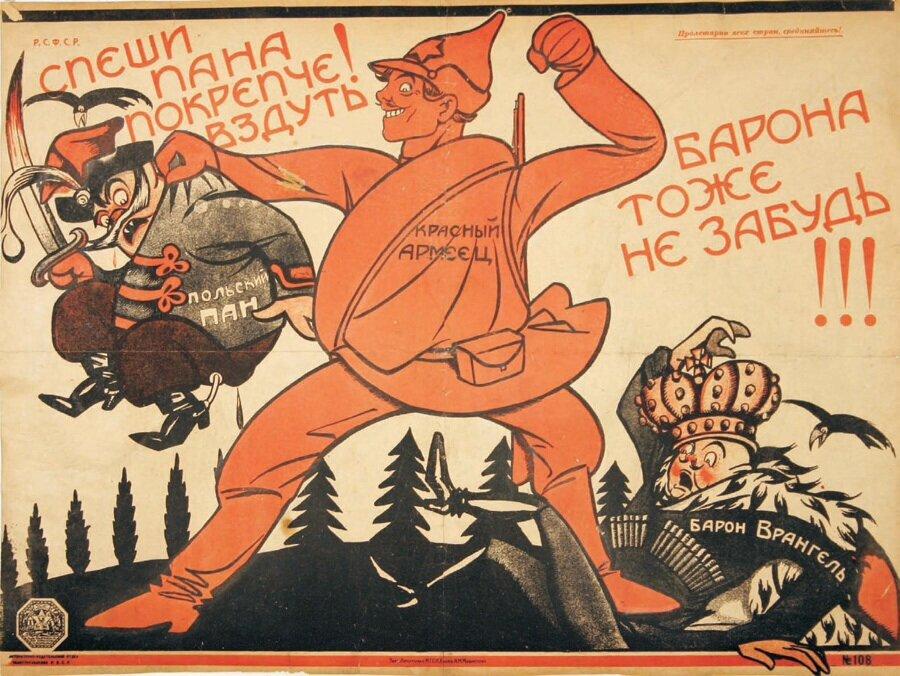 """Bolszewicki plakat propagandowy Podpisanepostacie: """"czerwonoarmista, polski pan ibaron Wrangel"""".""""Pospiesz się, żeby pana jak najmocniej nadmuchać, barona też nie zapomnij"""". Źródło: Bolszewicki plakat propagandowy, domena publiczna."""
