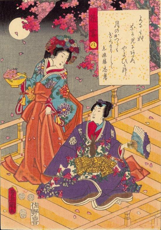 Under the Cherry Trees Źródło: Utagawa Kunisada, Under the Cherry Trees, 1852, drzeworyt ukiyo-e, domena publiczna.