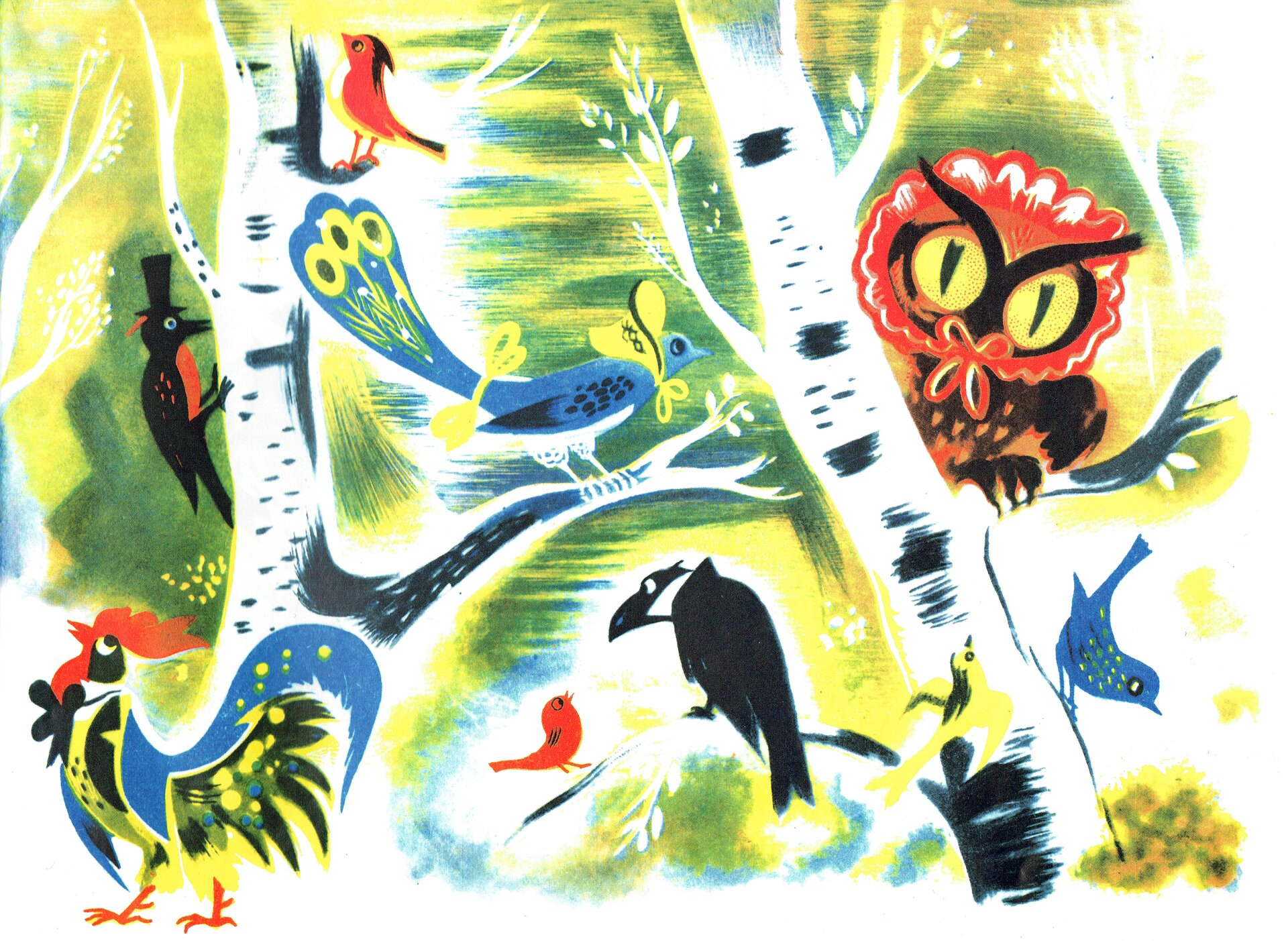"""Ilustracja przedstawia pracę Jana Marcina Szancera zksiążki Juliana Tuwima """"Ptasie radio"""". Ukazuje dwa konary brzozy, na których siedzą ptaki. Są tam między innymi: sowa, kruk, dzięcioł, paw, sroka iinne drobne ptactwo. Po lewej stronie przechadza się kogut zpodniesioną do góry głową. Między drzewami tło jest zielonożółte."""