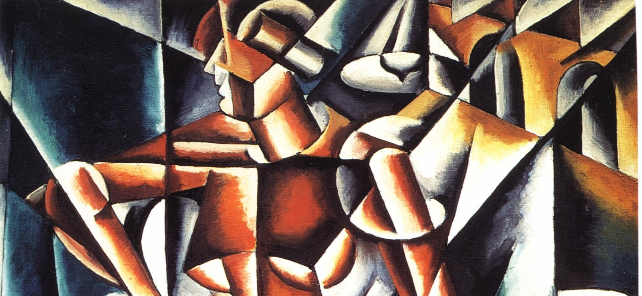 Powietrze – człowiek – przestrzeń (fragment) Źródło: Lyubov Popova, Powietrze – człowiek – przestrzeń (fragment), 1912, domena publiczna.