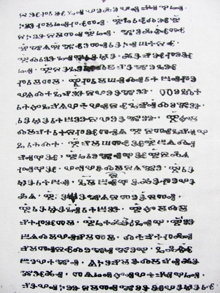 Karta zEwangelii św. Łuksza spisana wklasztorze greckim wXwieku Karta zEwangelii św. Łuksza spisana wklasztorze greckim wXwieku