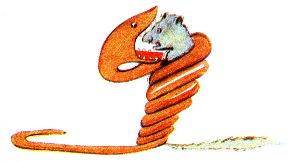 Mały Książę Ilustracja 1 Źródło: Antoine de Saint-Exupéry, Mały Książę, 2014.