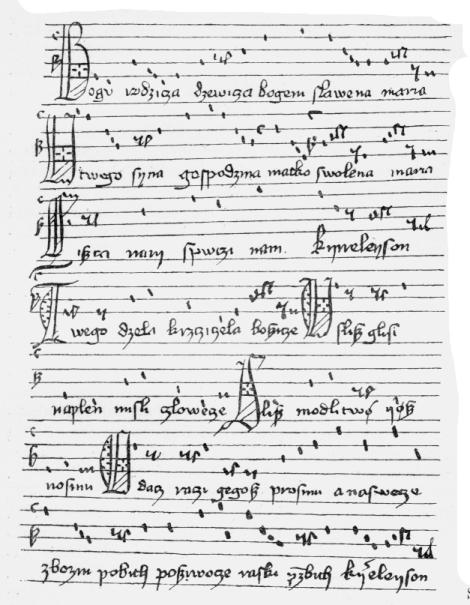 Rękopis Bogurodzicy znutami PrzechowywanywBibliotece Jagiellońskiej wKrakowie rękopis Bogurodzicy znutami, 1407 rok. Spróbuj odczytać tekst. Źródło: Rękopis Bogurodzicy znutami, 1407, Biblioteka Jagiellońska, domena publiczna.