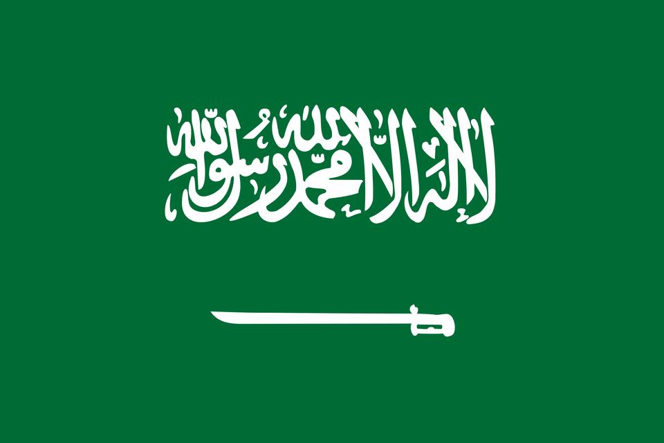 Szahada widniejąca na fladze Arabii Saudyjskiej. Miecz symbolizuje straż nad świętymi miejscami islamu Szahada widniejąca na fladze Arabii Saudyjskiej. Miecz symbolizuje straż nad świętymi miejscami islamu Źródło: domena publiczna.