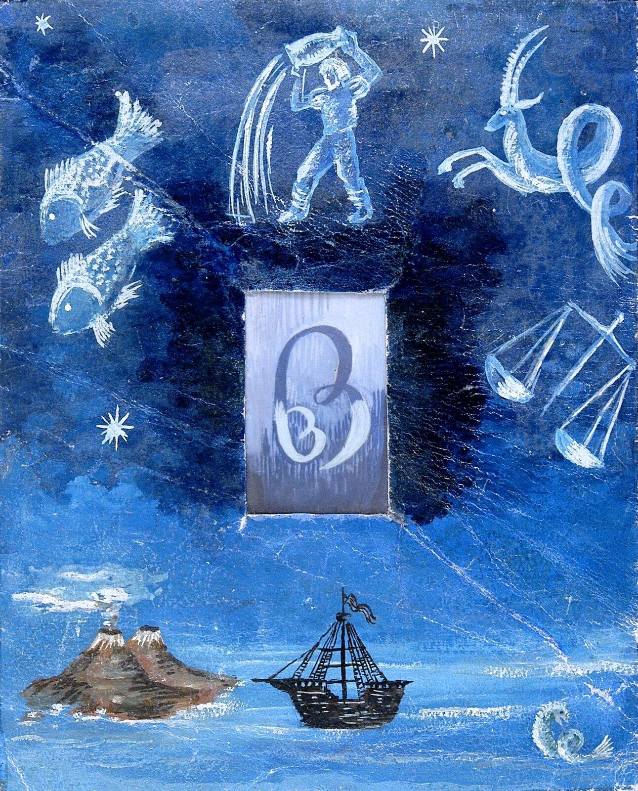 Na ilustracji jest fragment nieba imorza. Na niebie są cztery znaki zodiaku - od lewej strony: Ryby - dwie ryby jedna pod drugą, Wodnik - mężczyzna wylewający wodę znaczynia, Koziorożec - zwierzę zrogami, ma przednie nogi, natomiast od połowy ciało zwierzęcia jest zwinięte wserpentynę. Ostatni znak zodiaku to Waga zilustrowana wagą szalkową. Pod Wodnikiem, znajdującym się centralnie na górze ilustracji, wprostokącie jest ozdobna litera B. Na niebie jest kilka gwiazd. Natomiast na środku morza znajduje się statek. Po lewej stronie statku są dwa wzniesienia - wulkany. Po prawej stronie wwodzie znajduje się morski stwór. Na akwareli dominują odcienie niebieskiego.