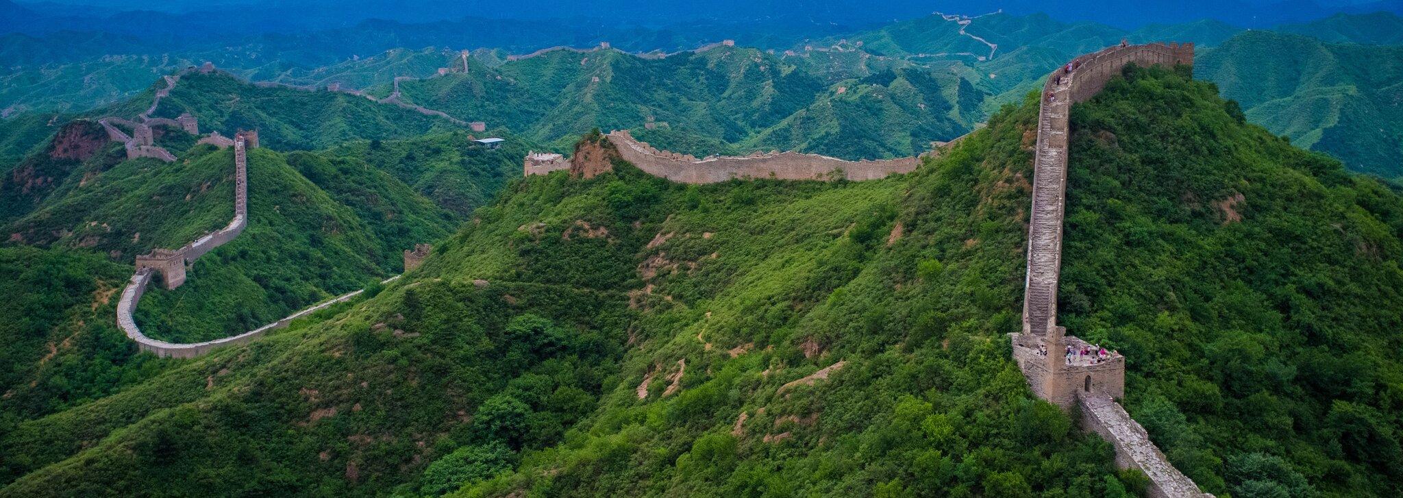 Wielki Mur Chiński Wielki Mur Chiński Źródło: Severin.stalder, licencja: CC BY 3.0.