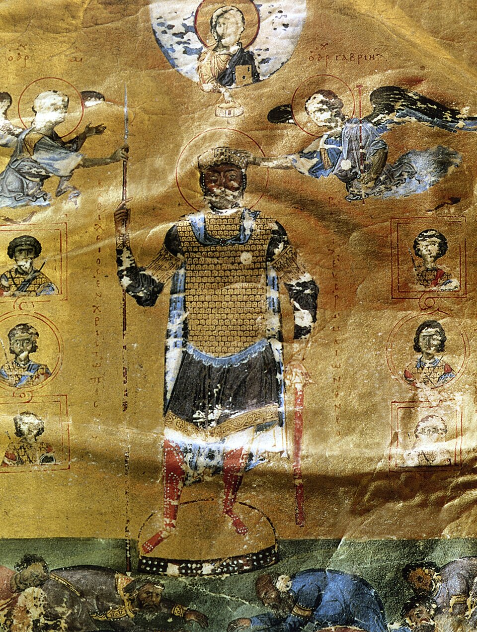 Koronacja Bazylego II Koronacja Bazylego II