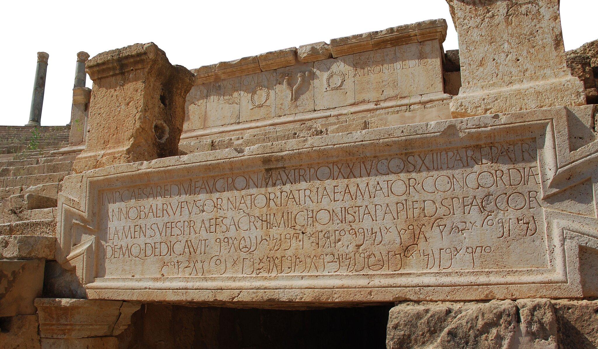 Napis zLeptis Magna wobecnej Libii ztekstem wjęzyku łacińskim igreckim. Napis zLeptis Magna wobecnej Libii ztekstem wjęzyku łacińskim igreckim. Źródło: Papageizichta, Wikimedia Commons, licencja: CC BY-SA 3.0.