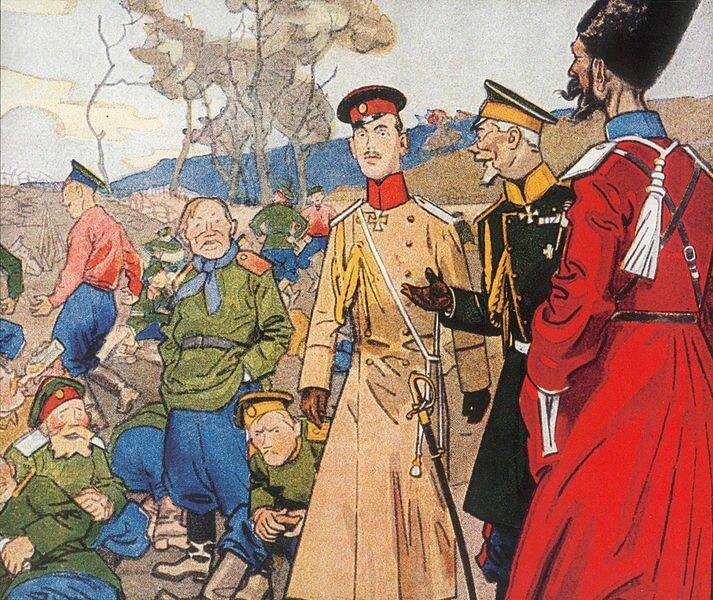 Dzisiaj armia wypoczywa Źródło: Dzisiaj armia wypoczywa, 1916/1917, karykatura, domena publiczna.