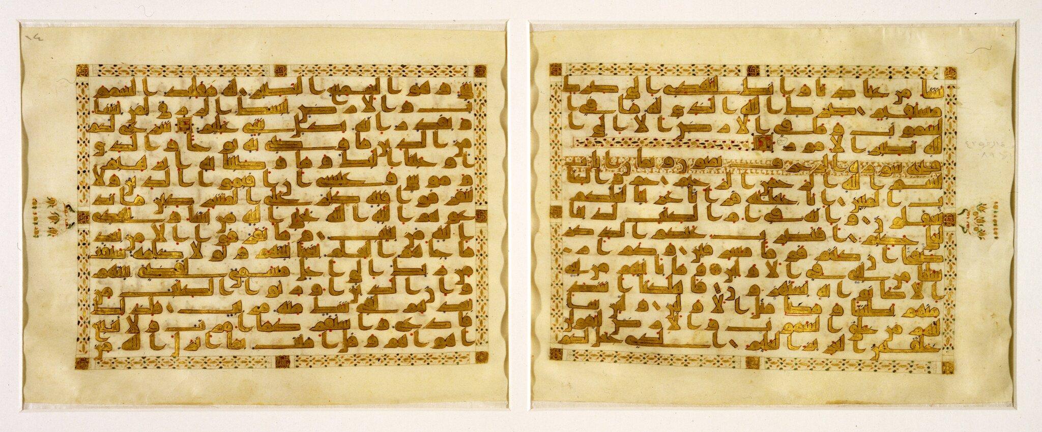 Karty zegzemplarza Koranu zIX wieku Karty zegzemplarza Koranu zIX wieku Źródło: Wikimedia Commons, licencja: CC 0.