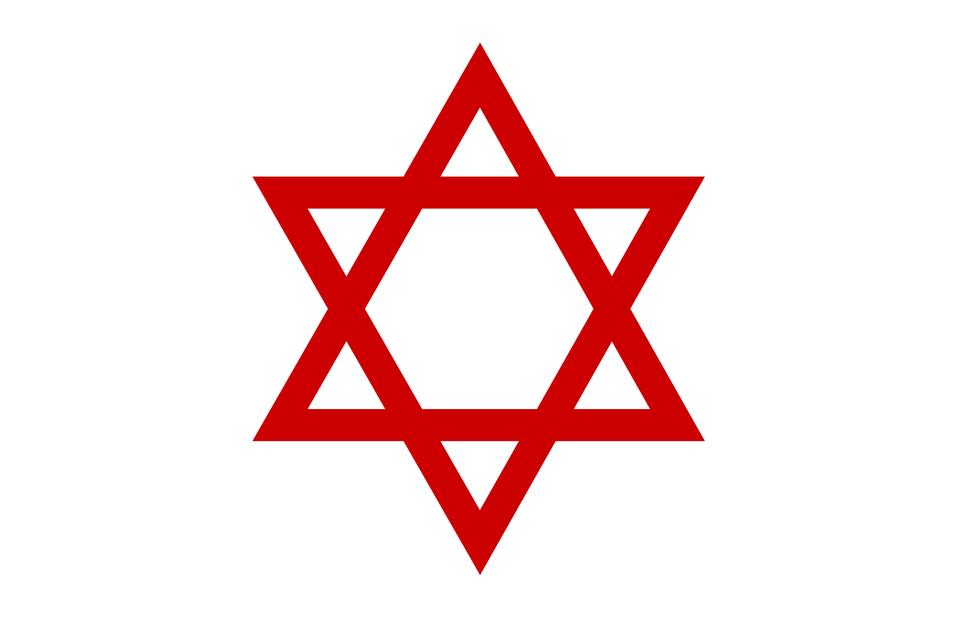 Galeria składa się z4 czerwonych symboli ułożonych wdwóch rzędach. Czwarty symbol: to Tarcza Dawida. Tarcza to czerwona sześcioramienna gwiazda (heksagram) złożona zdwóch zachodzących na siebie trójkątów równobocznych obróconych względem siebie. Wierzchołki Gwiazdy wprzypadku trójkątów równobocznych leżą na okręgu wpunktach odpowiadających parzystym godzinom na tarczy zegara.