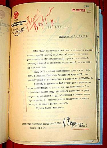 Pismo podpisane przezŁawrientija Berię, szefa NKWD Pismo podpisane przezŁawrientija Berię, szefa NKWD Źródło: domena publiczna.